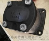力士乐液压泵A10VS071DFLR/31R