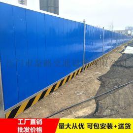 彩钢扣板围蔽 广东新型彩钢板围蔽 蓝色铁皮围蔽