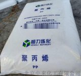 大连恒力炼化聚丙烯PPL5E89