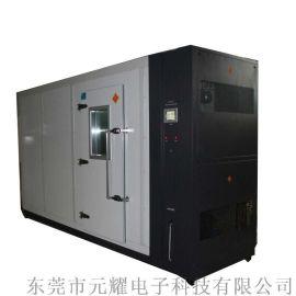 步入式YICT 北京高低温 步入式高低温试验箱