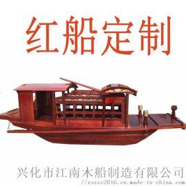手工定制嘉兴南湖红船模型一大会议用船模型