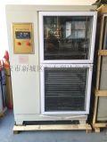 西安哪余有賣60組標養箱,混凝土標養箱