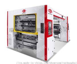 高速无溶剂复合机 纸张薄膜铝箔无纺布复合
