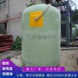玻璃钢储罐报价 玻璃钢罐公司 玻璃钢储罐生产厂