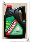 耐高溫低溫液壓油 工程車  油 高壓工業潤滑油