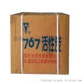 廠家直銷針劑活性炭 767活性炭 食品脫色劑