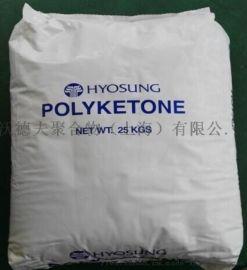 韩国晓星POK聚酮塑料 M330F FDA食品级 M330F 厨具零部件原料
