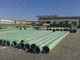 夹砂缠绕管道 管道 玻璃钢电缆管道生产厂家