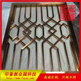 上海厂家供应古铜色不锈钢花格屏风 彩色不锈钢屏风
