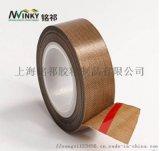 廠家直銷玻纖布高溫膠帶,15021167752