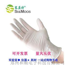 进口一次性乳胶手套医用实验室专用