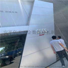 外牆蜂窩穿孔鋁板-奧迪外牆裝飾板養眼的造型