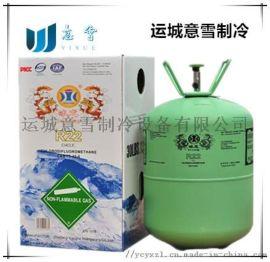 江苏制冷剂R22,制冰机冷冻降温   利昂F22