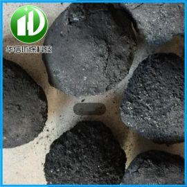 供应 高温烧结铁碳填料-微电解铁碳填料