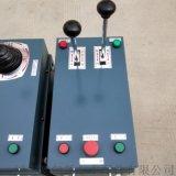 起重机驾驶室控制台  行车联动控制台 起重电器