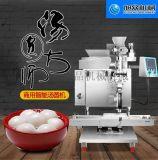 苏州做青团的机器 包馅汤团机器