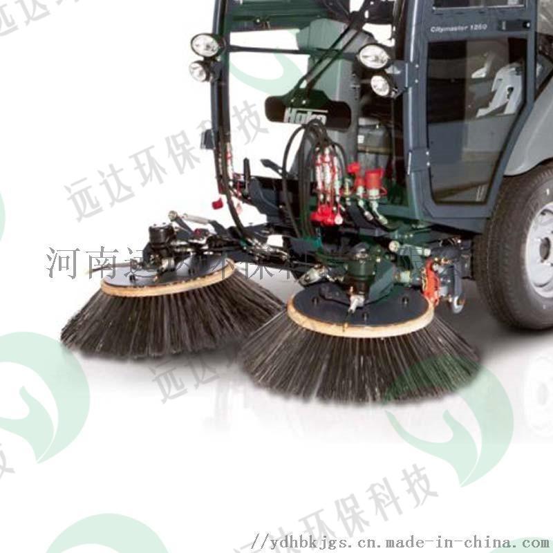 四季多功能道路清扫车环卫小型环卫扫路车C1250