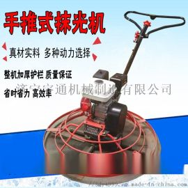 厂家直销混凝土磨光机 手扶汽油抹光机
