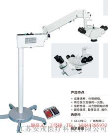 全新特价4A型手术显微镜
