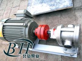 2CY-2.1/2.5不锈钢齿轮泵,不锈钢齿轮油泵