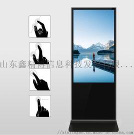触摸广告机厂家供应北京天津**32寸立式触摸广告机