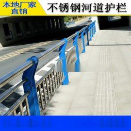 铁艺桥栏杆 海南昌江201不锈钢复合圆管 现货海口桥梁防撞护栏