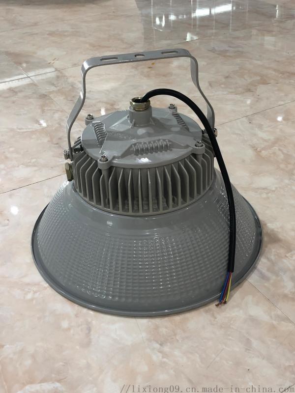 GSF813G LED防眩天棚灯