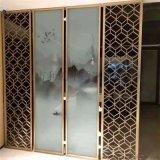 定製不鏽鋼會所裝飾屏風歐式鈦金屏風佛山利創屏風廠家