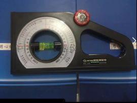 咸阳JZC-B2坡度仪