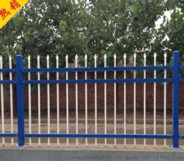 铁艺围栏 厂区**院墙围墙栅栏 阳台防护锌钢栏杆