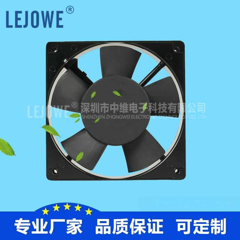 中維風扇AC12025交流風扇AC12038