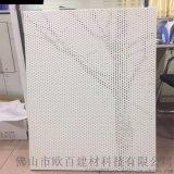 常德镂空雕花铝单板 造型铝单板设计安装