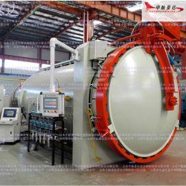 供应热压罐 供应化工罐的功能