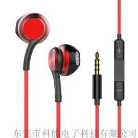 东莞半入耳金属手机耳机加工定制厂家代理加盟