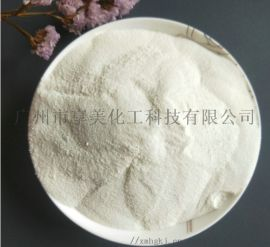 碱式氯化铝化妆品止汗剂