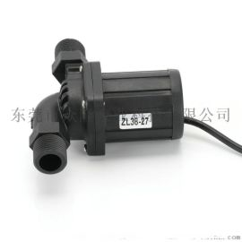ZL38-27众隆泵业24V无刷直流水泵