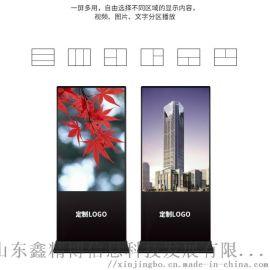 天津自助立式高清触摸屏广告机 壁挂广告一体机