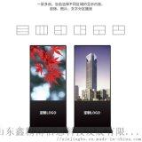 天津自助立式高清觸摸屏廣告機 壁掛廣告一體機