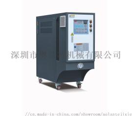 负压模温机、导热油加热器