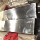 海南不鏽鋼扁管規格齊全,304不鏽鋼裝飾扁管