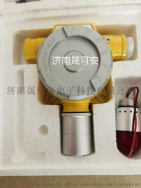 甲苯超标报警装置,可燃气体检测报警器