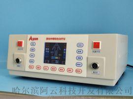 中频激光综合理疗仪
