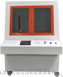 固体绝缘材料电气强度试验機