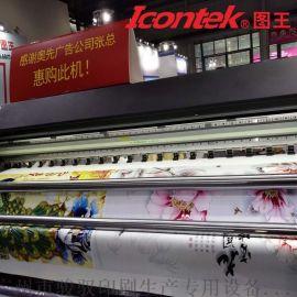 广州装饰背景墙壁画打印机 5d浮雕壁画uv打印机