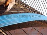 施工用PVC塑料止水带厂家