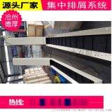數控機牀排屑機 鏈板排屑機 非標排屑機
