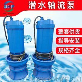 潜水轴流泵-轴流泵-井筒安装轴流泵