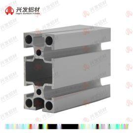 广东兴发铝业厂家直销4040工业铝型材国标