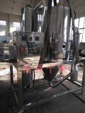 LPG-5型高速離心乾燥機價格小型實驗室專用GMP不鏽鋼噴霧乾燥機
