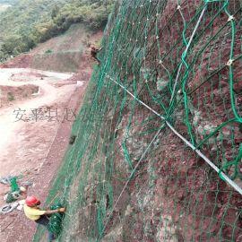 铁路路基边坡防护网-铁路路基防护网-路基防护网厂家